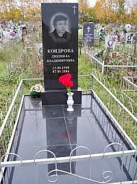 Памятники на могилу уфа на губайдуллина памятники тверь михаилу круга михаила